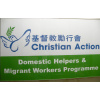 Doorplate of the help centre for women in Hong Kong<div class='url' style='display:none;'>/en/</div><div class='dom' style='display:none;'>kirchgemeinde.ch/en/</div><div class='aid' style='display:none;'>394</div><div class='bid' style='display:none;'>11499</div><div class='usr' style='display:none;'>235</div>